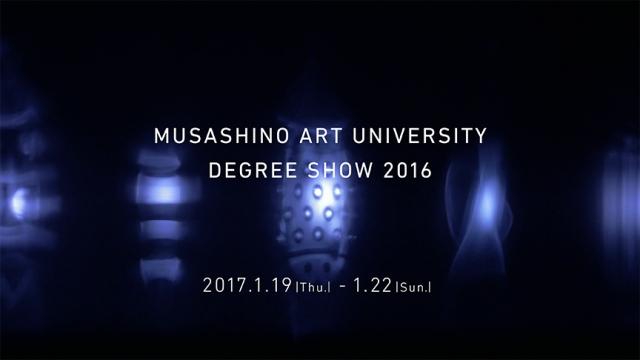 平成28年度 卒業・修了制作展 予告編