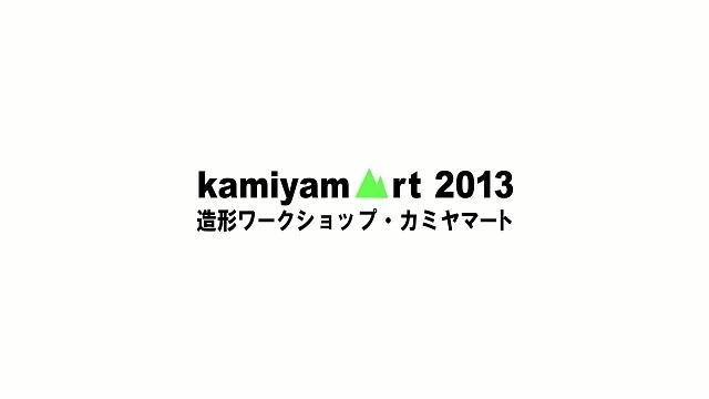 大学公式映像「MAU 4 SEASONS」夏篇〜trailer〜