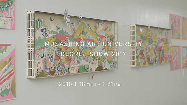 平成29年度 卒業・修了制作展[油絵学科版画専攻編]