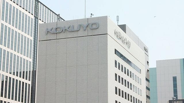 マウジン~コクヨ株式会社~(前編)