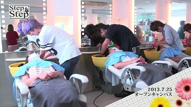 横浜理容美容専門学校画像