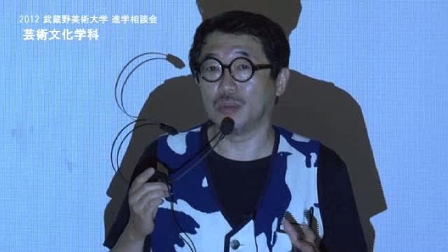 芸術文化学科 - 2012進学相談会