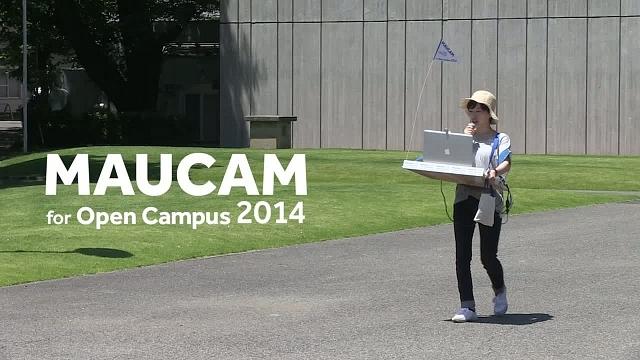 オープンキャンパス2014 〜MAUCAM〜