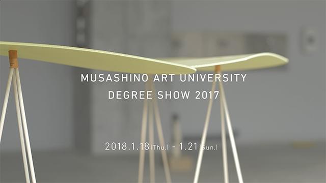 平成29年度 卒業・修了制作展[彫刻学科編]
