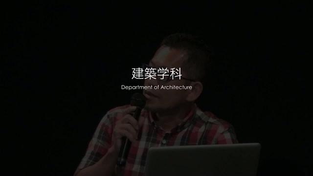真夏のオープンキャンパス2014「建築学科」篇
