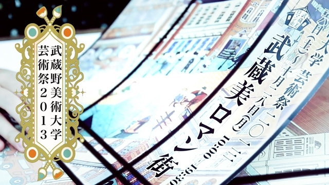 「MAU 4 SEASONS」秋篇〜trailer〜